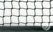 Braided Cricket Netting - with 50mm Band